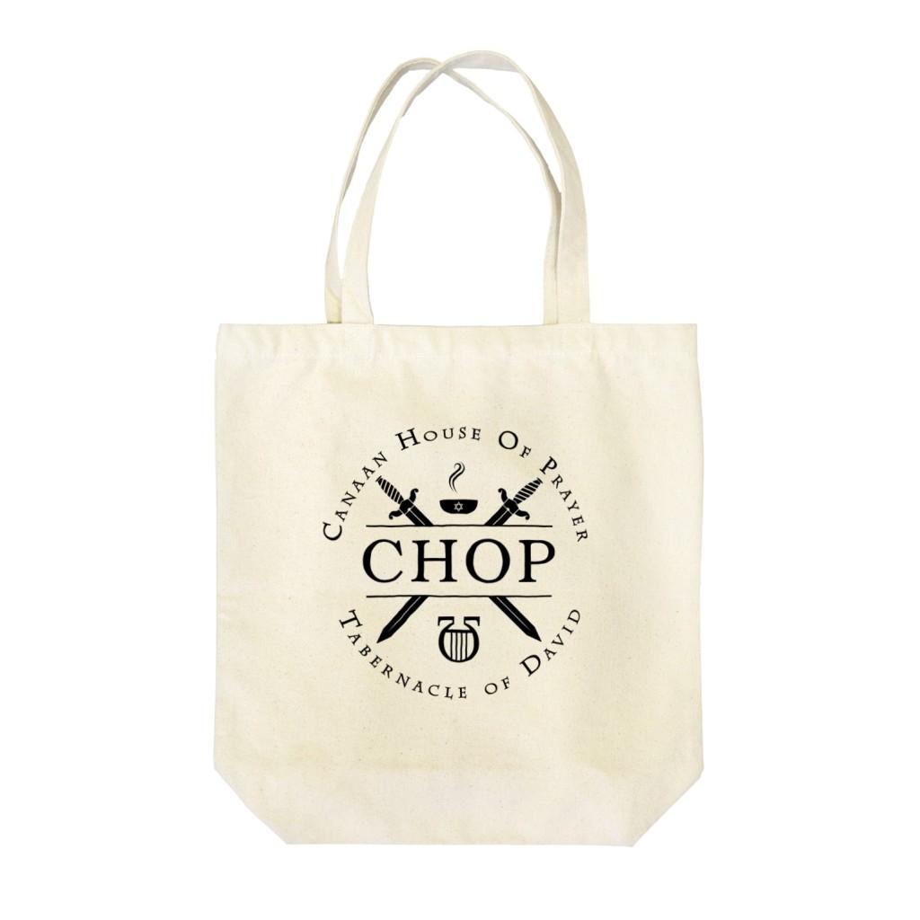 chop_bag